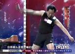 China's Got Talent - Nuts
